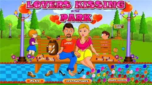 情人在公园接吻官方安卓版