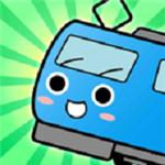 电车葡萄号2021最新版