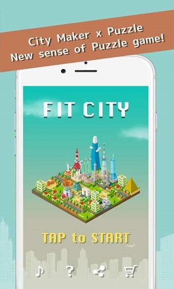 城市拼图手机游戏