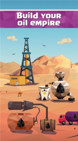 石油大亨模拟器安卓版