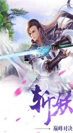 苍域剑主官方版游戏预约