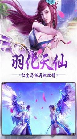 苍域剑主官方版游戏