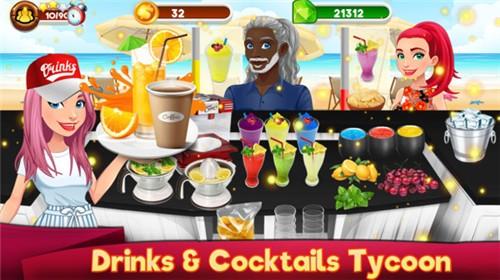 饮料制造商手机安卓版下载