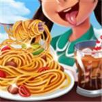 梦幻星餐厅无广告免费版