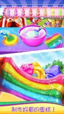 史莱姆制作蛋糕手机版最新版
