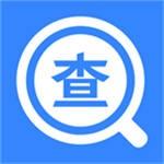 百业查官方正式版