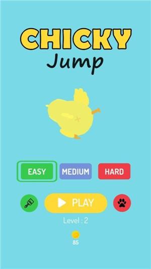 小鸡掘地求升游戏的免费下载