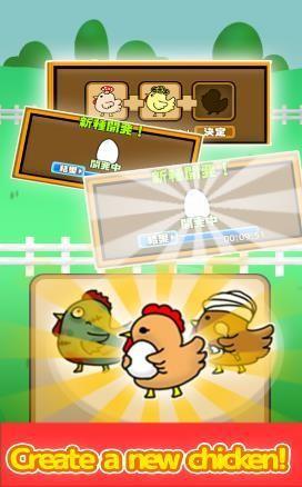 小鸡放置农场红包免费手游