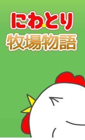 小鸡放置农场手机红包版