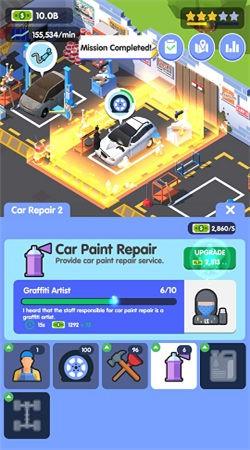 我的修车店安卓游戏手机版