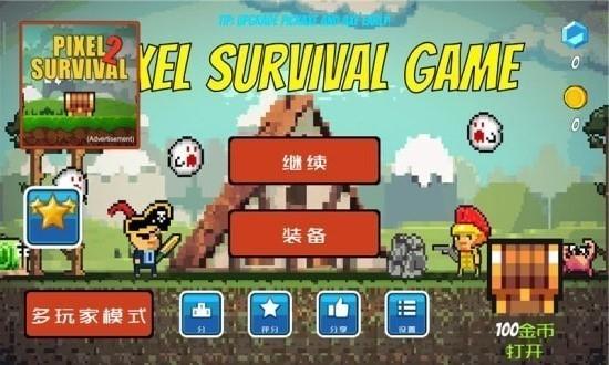 生存之残酷岛屿中文最新版下载
