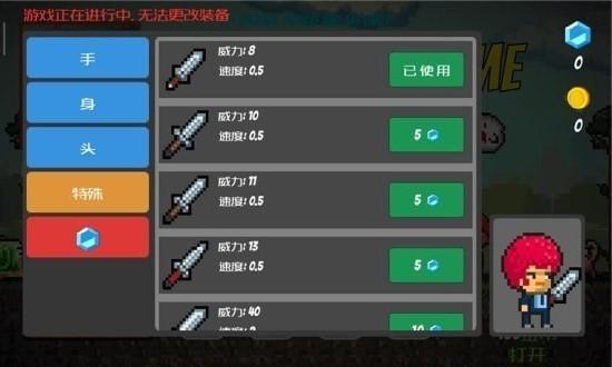 生存之残酷岛屿中文最新版