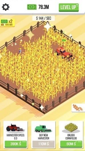 农场割草3d手游下载