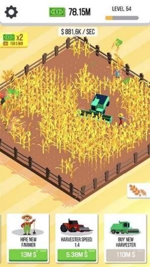 农场割草3d手机版最新版