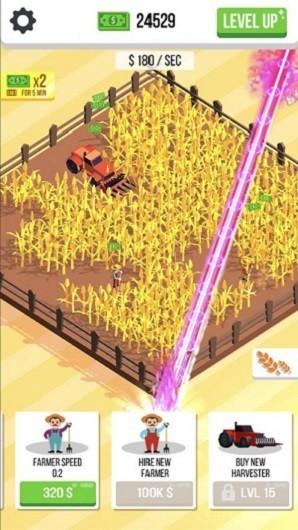 农场割草3d手机版最新版下载