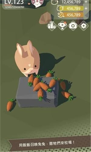兔子更可爱了太犯规破解版