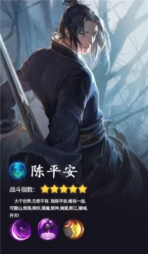 异侠录手游官方版下载