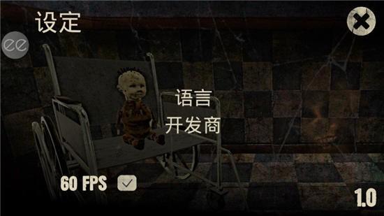痛觉游戏中文版下载