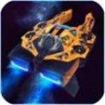 宇宙战机2077官网最新版