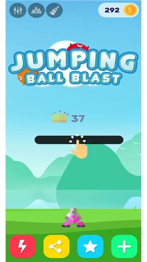 气球射击2020安卓手机版