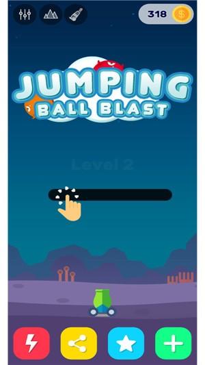 气球射击2020游戏安卓版