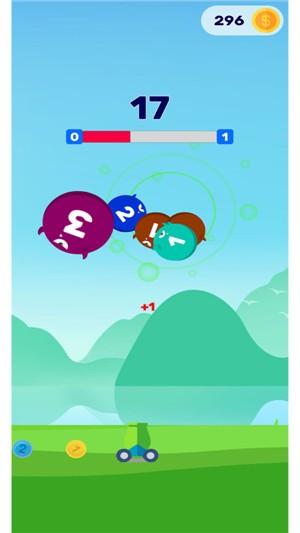 气球射击2020安卓手机版下载