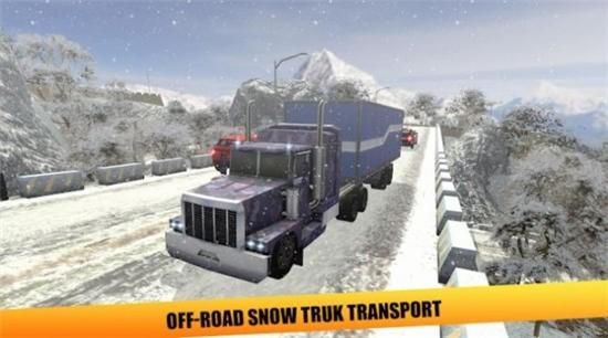 货运卡车运输驱动模拟器2021最新版