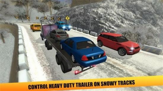 货运卡车运输驱动模拟器手机版