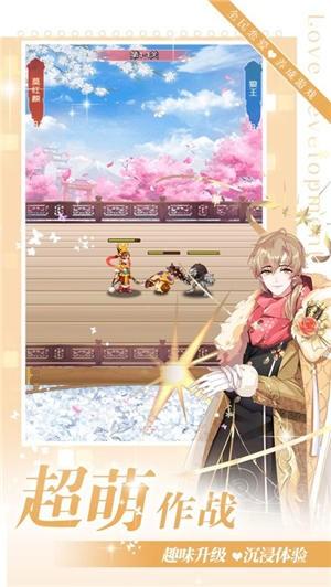 女帝的恋爱物语游戏