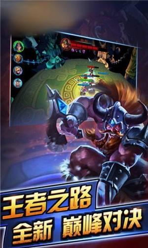 魔兽冲突领主战争游戏下载