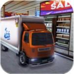 超市货物运输卡车最新版