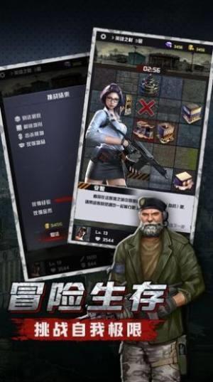 末世突击队中文版