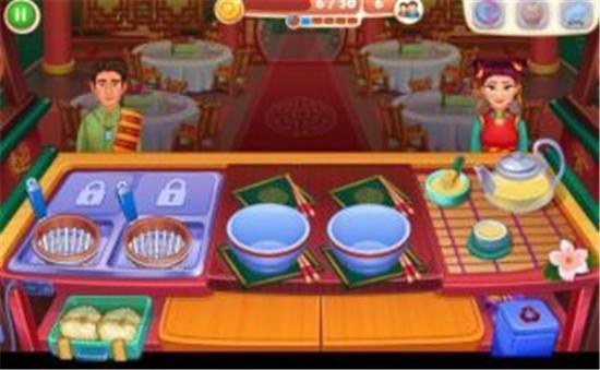 亚洲烹饪之星破解版