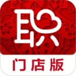职多多门店版app苹果版