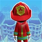 让我们成为消防员中文最新版