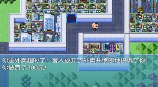 中年失业模拟器手机版下载