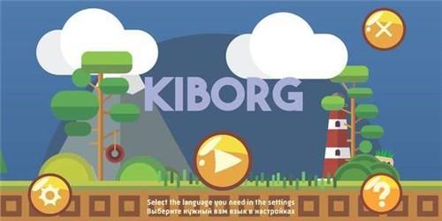 基博格机器人官方版正式版下载