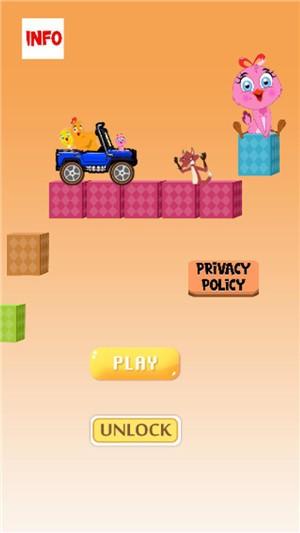 跳车旅行游戏安卓版