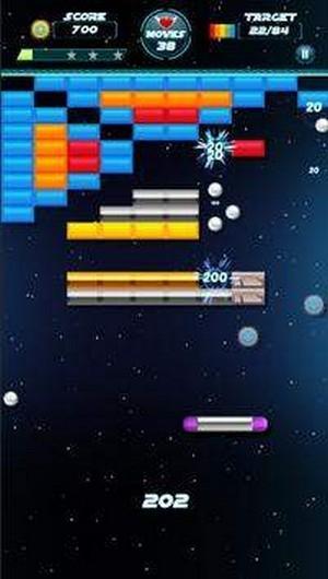积木碎砖机游戏最新版