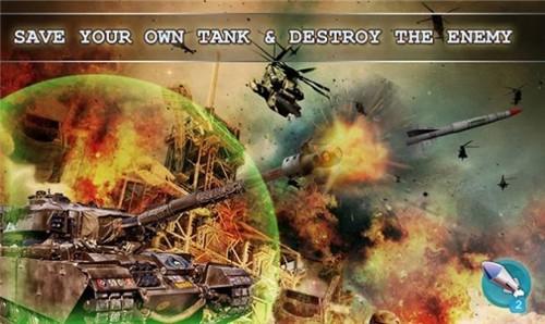坦克大战大师破解版下载