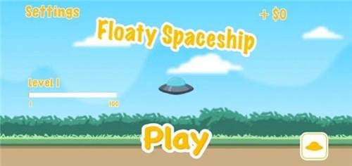 漂浮吧飞船游戏安卓版