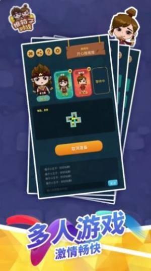 推箱子对战手机游戏