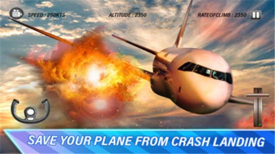 飞行员先生模拟器最新版下载