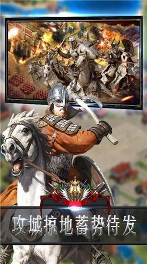 帝国战魂安卓免费版