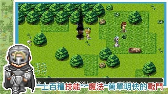 异世界旅行商人物语汉化版下载