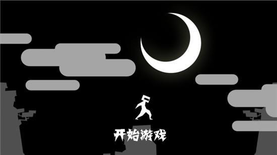 指尖跳跃忍者最新版下载