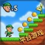 小妖精世界苹果官网版