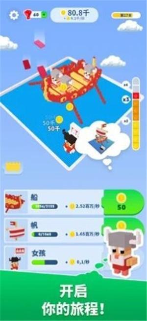 积木游戏世界奇观苹果版