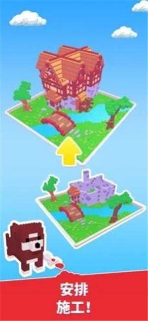 积木游戏世界奇观完整版
