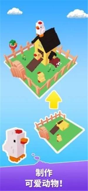 积木游戏世界奇观完整版下载